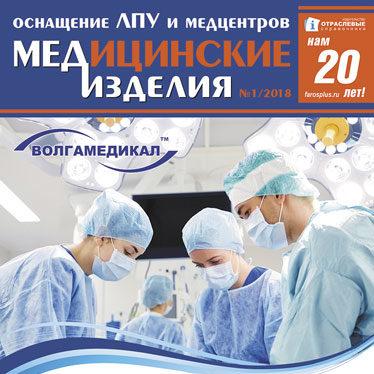 news.medreestr.ru