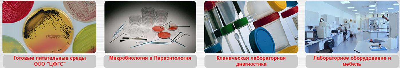 Компания «ГЕМ» предлагает скидки на товары для диагностики COVID-19